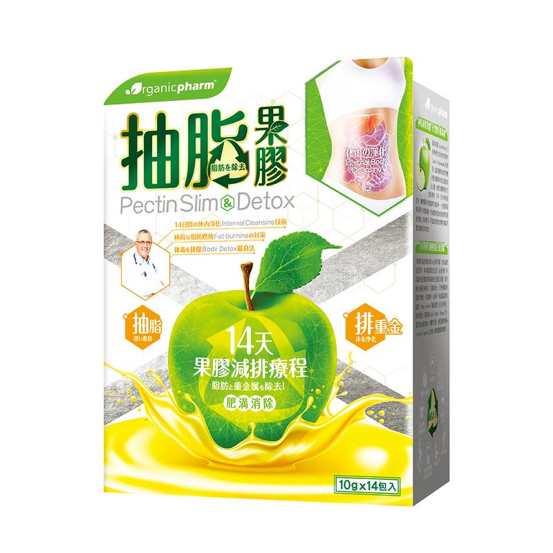 Organicpharm Pectin Slim & Detox 14packs