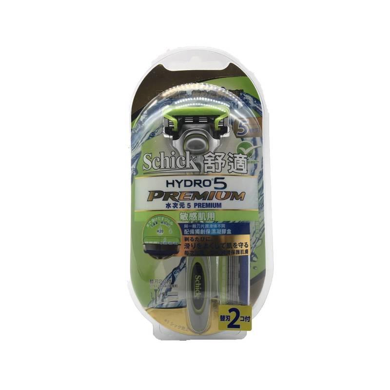 Schick Hydro5 Sensitive Razor