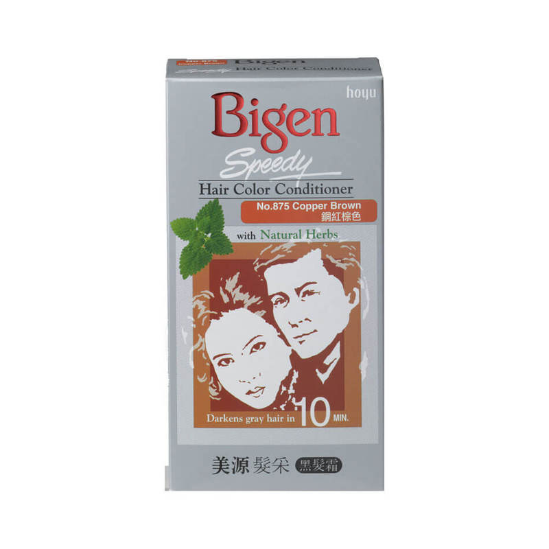 Bigen Speedy Hair Colour Conditioner Copper Brown