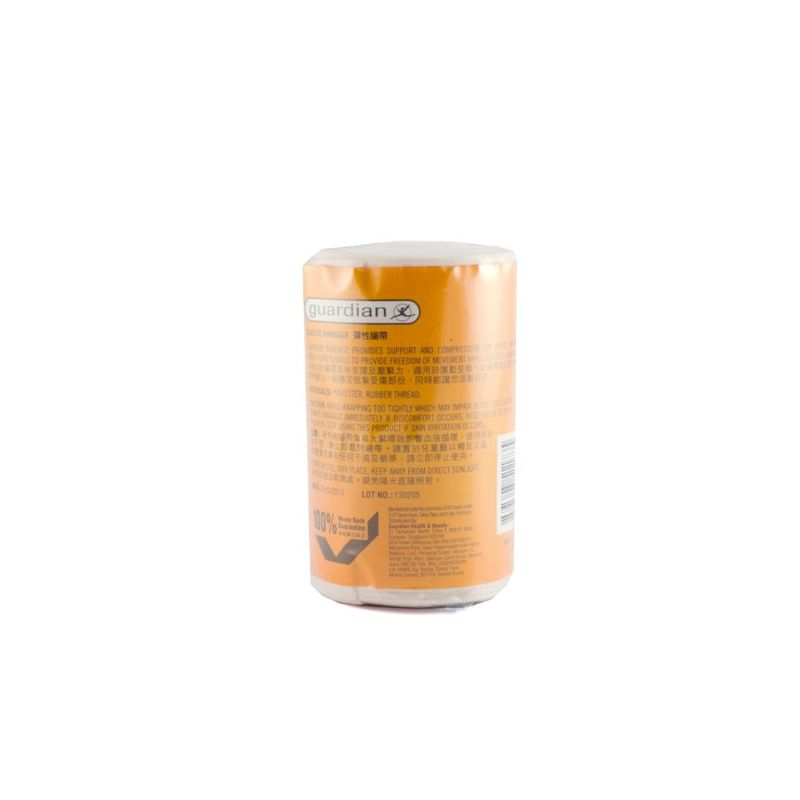 Guardian Elastic Bandage 7.5cmx4.5m