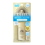 Anessa Perfect UV Sunscreen Skincare Milk SPF50+ PA++++ 20mL