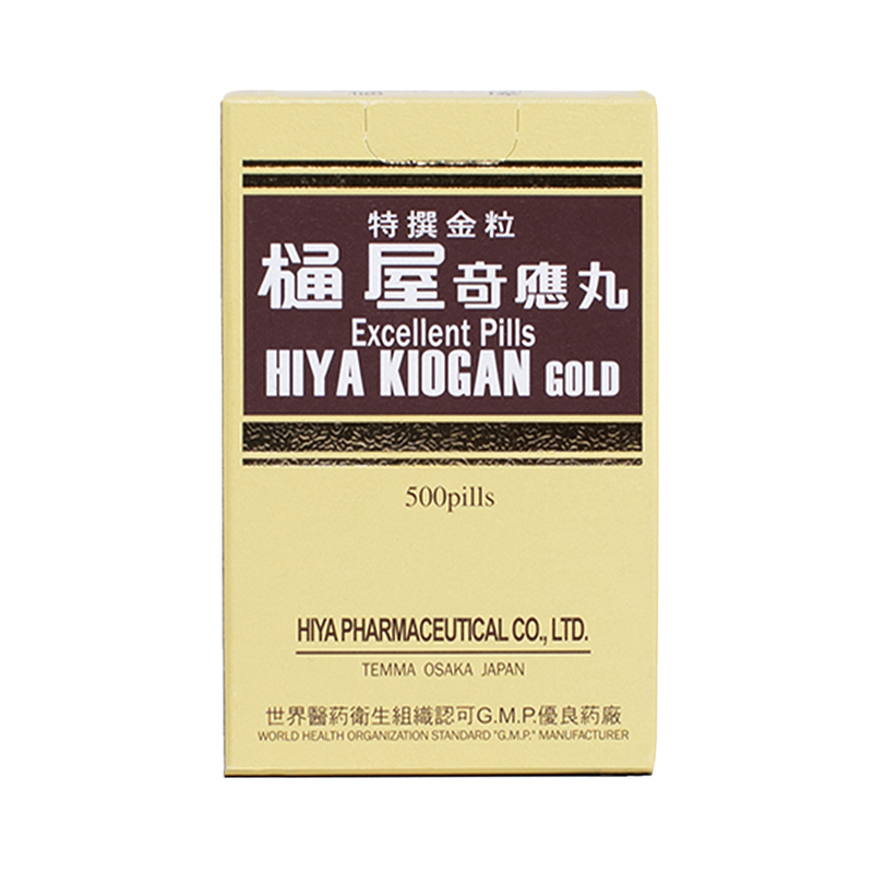 Hiya Kiogan Gold Excellent Pills 500pcs