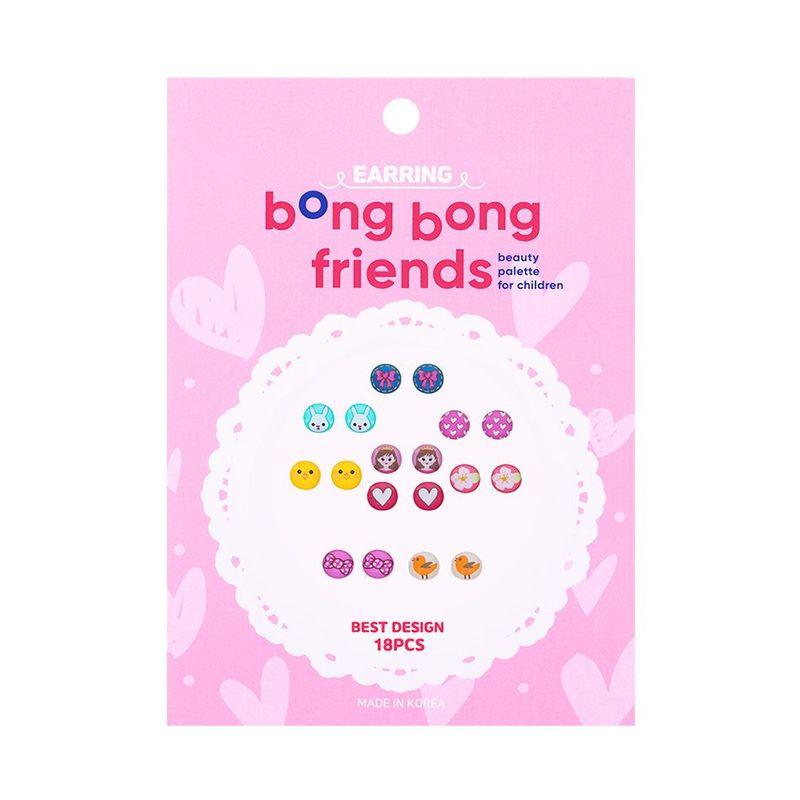 Bong Bong Friends Earrings Best Design