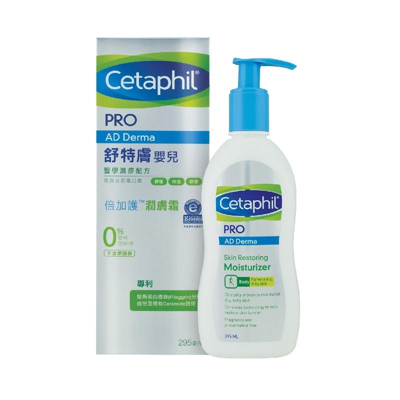 Cetaphil Pro Ad Derma Moisturizer Baby 295mL