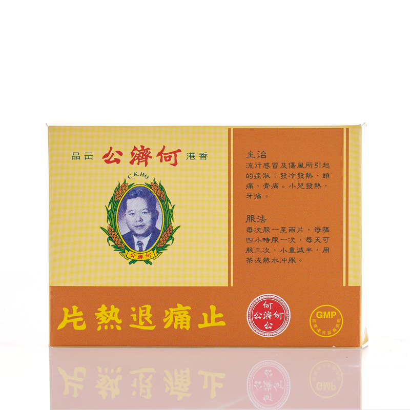 Ho Chai Kung Analgesic Tab 12 tablets
