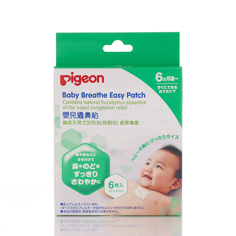 Pigeon Breathe Easy Patch 6pcs