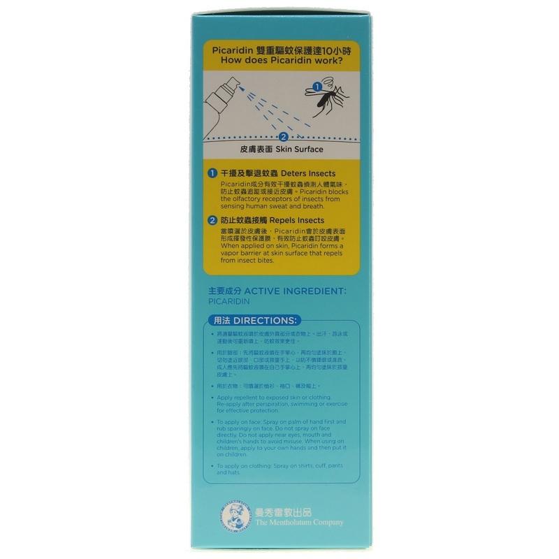 Mentholatum Insect Repellent Spray 125mL