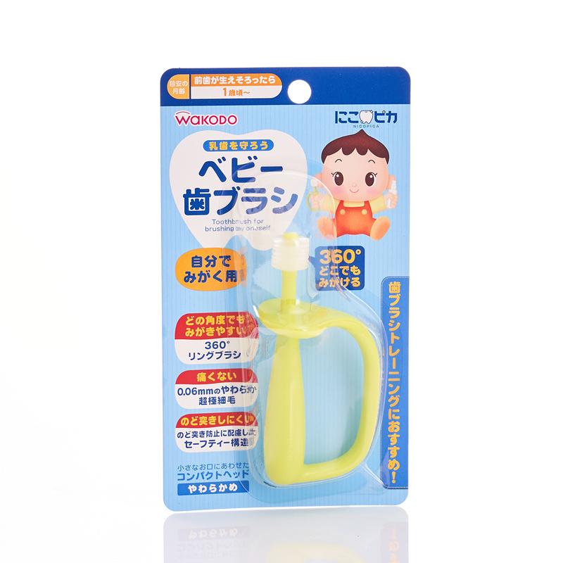 Wakodo Toothbrush (For Kids) 1pc