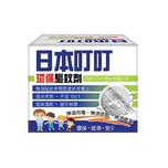 Ding Ding Mosquito Repellent 35g