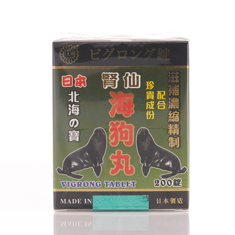 Japan Emperor Vigrong Tablet 200pcs