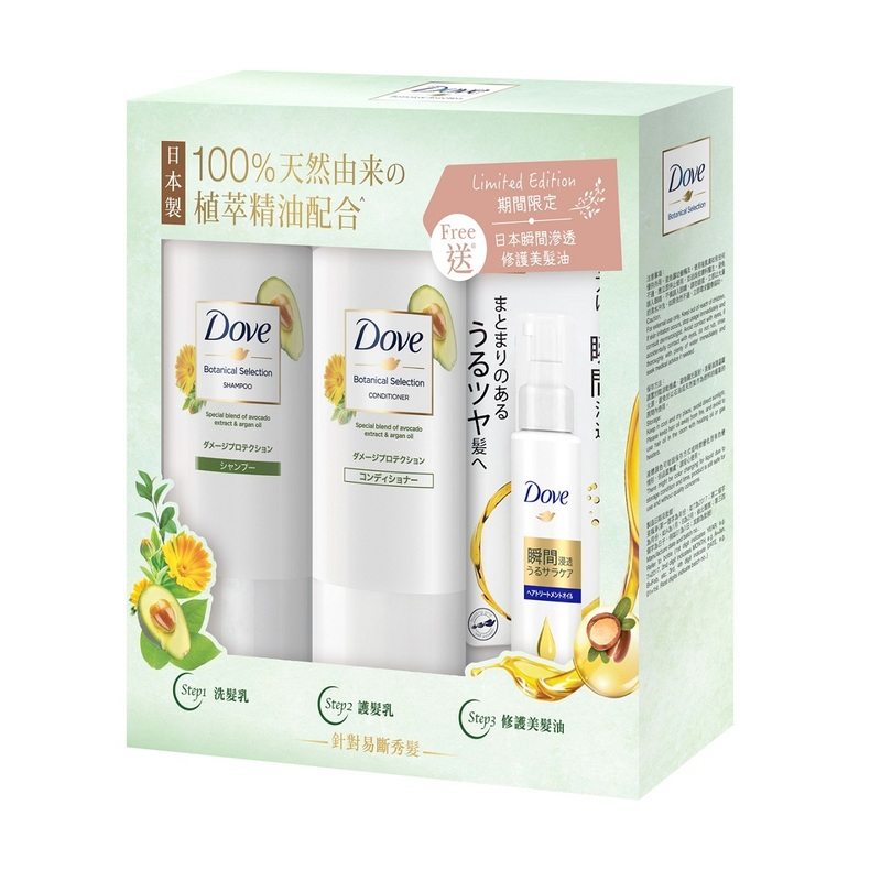 Dove Japan Botanical Breakage Protect Shampoo Set 1pack