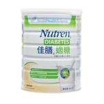 Nestlé® Nutren® Diabetes 800G