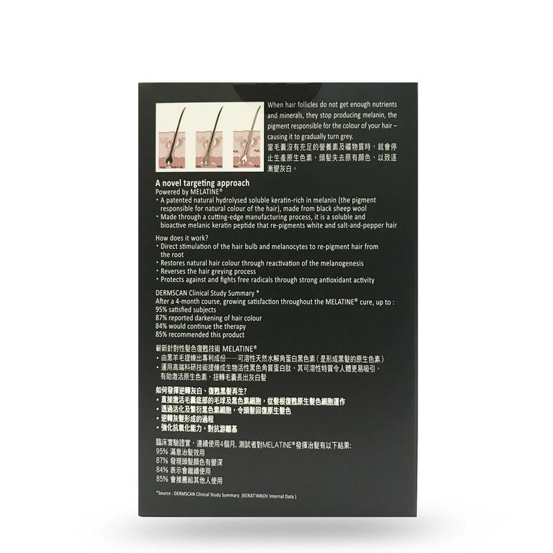 Trichoderm Black Grey Hair Reverse Oral Supplement 60 caplets