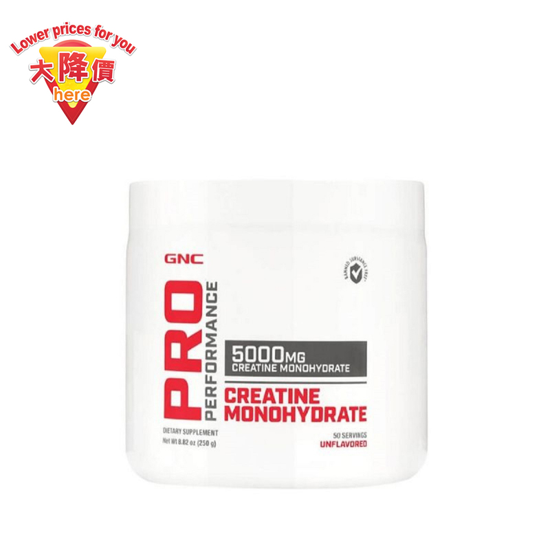 GNC Pro Performance Creatine Monohydrate 8.8oz