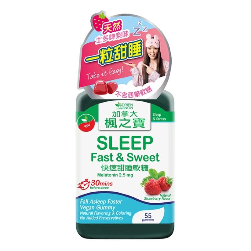 Adrien Gagnon Sleep Fast & Sweet Gummy 55pcs
