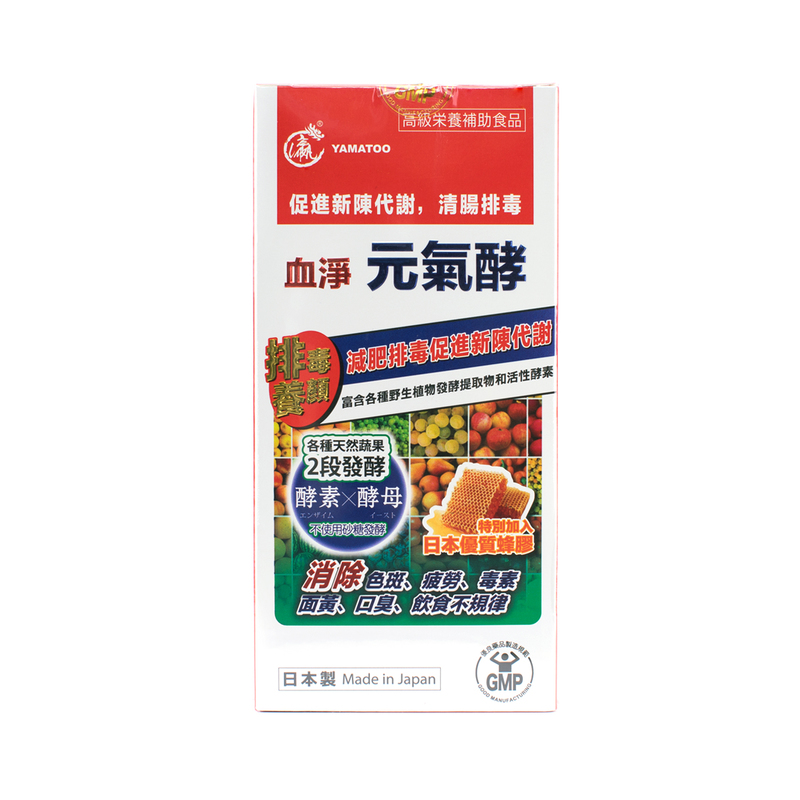 Yamatoo Blood Clean Mix-Vegetables Enzyme 60pcs