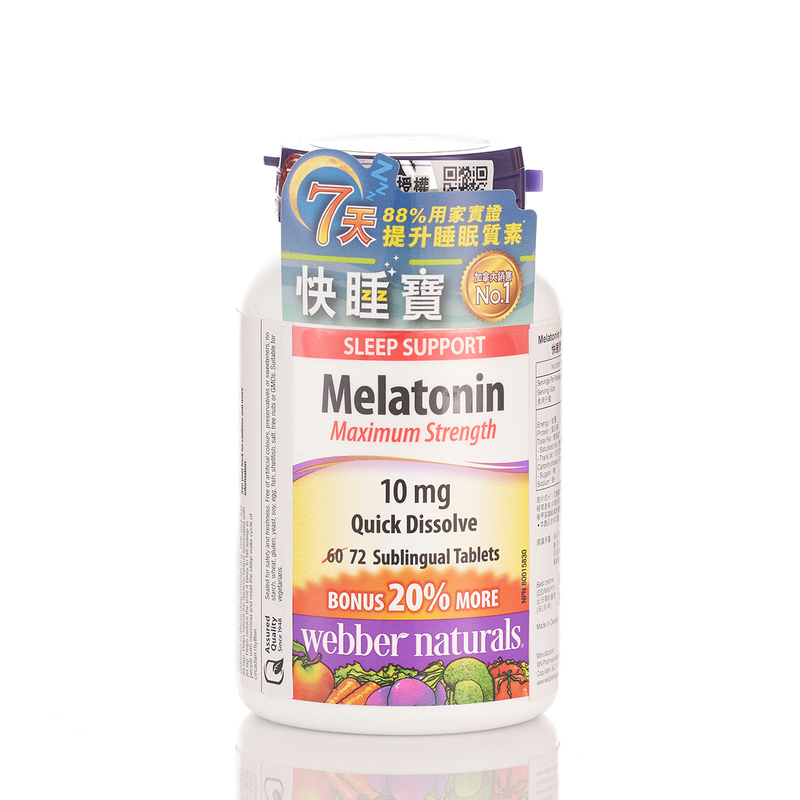 Webber Naturals Melatonin 10mg 72pcs