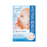 Barrier Repair Smooth Facial Mask 5pcs
