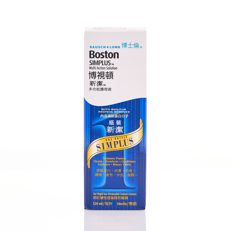 Bausch&Lomb Boston Simplus Multi-Action solution 120mL