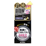 Shinya Koso Night Diet Kiwami 6pcs x 30bags