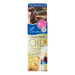 LUCIDO L argan rich oil hair treatment oil deep repair 60ml