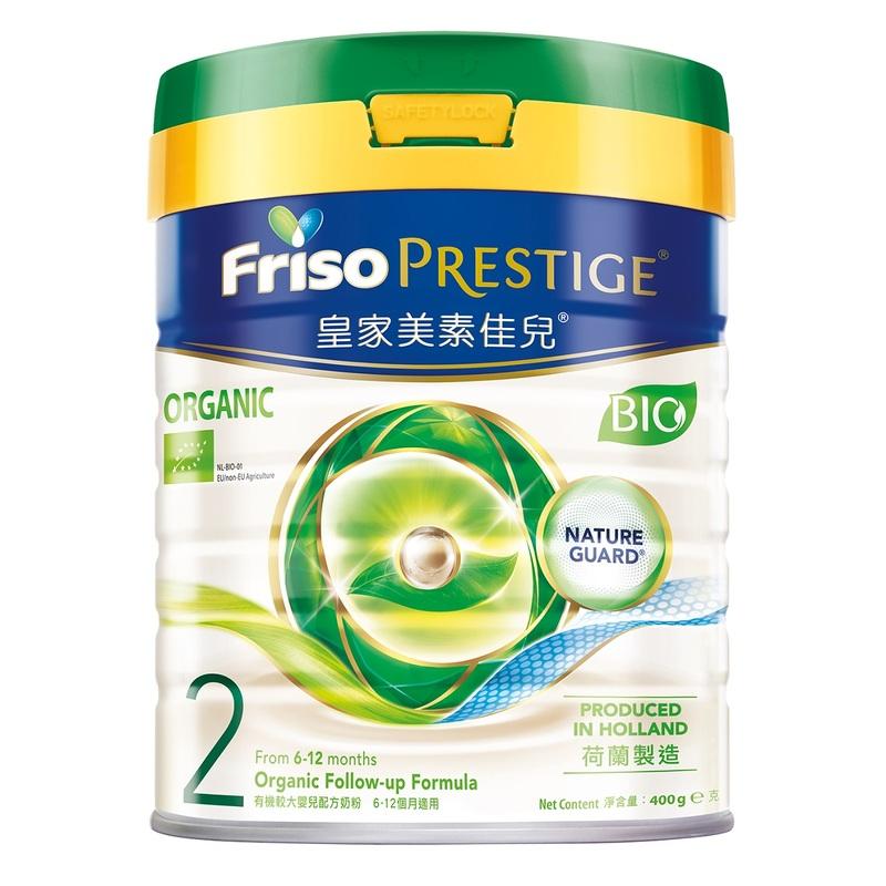 Organic Friso Prestige Bio No. 2-F
