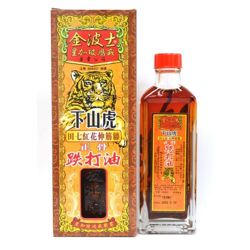 Goldboss Xia Shan Hu Zheng Gu Die Da You, 40ml