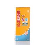 Redoxon Double Action Kid Chewable Vitamin C + Zinc 90pcs