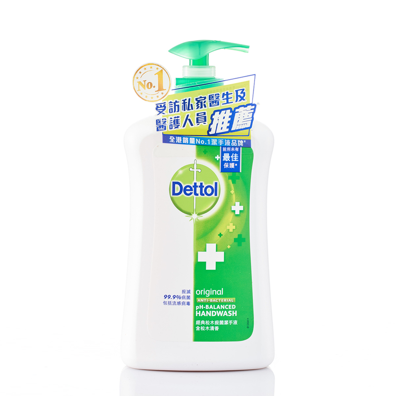 Dettol Anti-Bacterial Hand Wash (Pine) 500g