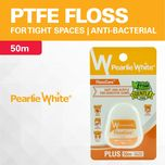 Pearlie White Flosscare Plus Mint Floss, 50m
