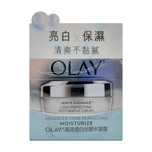 Olay White Radiance Light-Perfecting Restorative Cream 50g