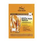 Tiger Balm Back Pain Patch, 2pcs