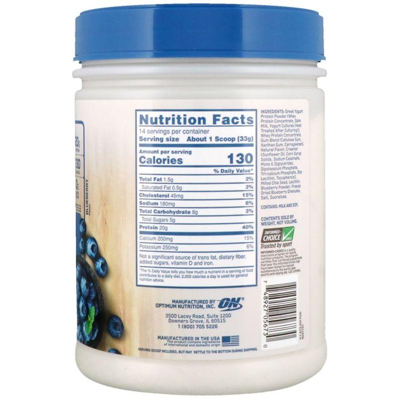 Optimum Nutrition Greek Yogurt Protein Smoothie Blueberry, 462g