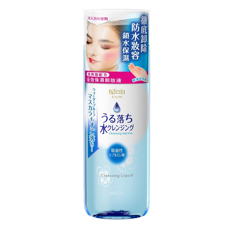 Bifesta Cleansing Liquid 220mL