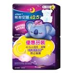 Whisper Koala Ovn 42.5cm (7pcsx2)