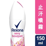 Rexona Women Aerosol 150ml - Sexy