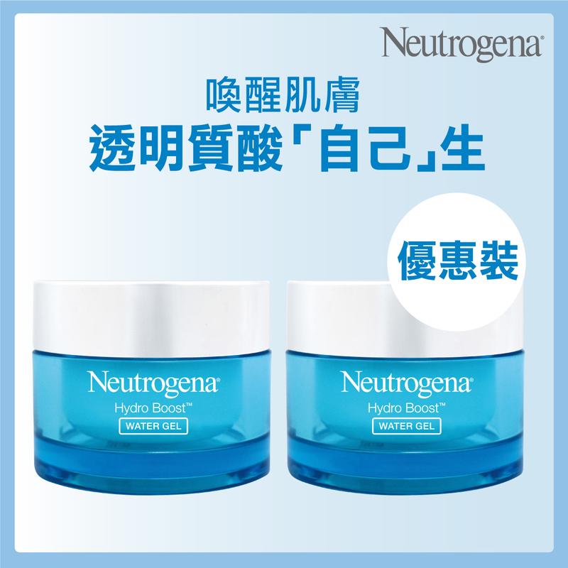 Neutrogena Hydro Boost Gel Twin Pack 50gX2bottles