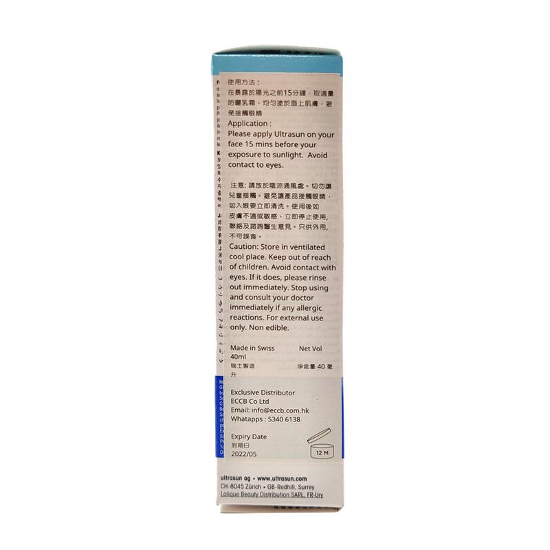 Ultrasun Face Fluid SPF50 40mL