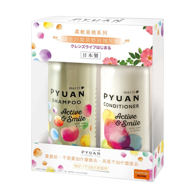 Pyuan Active&Smile Pack 425mL + 425mL