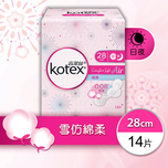 Kotex Comfort Soft Air SUT D/ON 28cm 14pcs