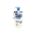 Biore Foaming Face Wash Mild 160mL