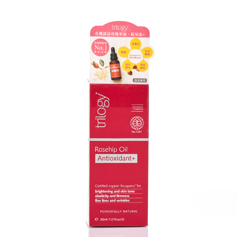 Trilogy Rosehip Oil Anti-Oxidant + 30mL