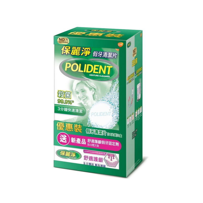 Polident Cleanser 36pcs x2 FREE Cushion & Comfort Adhesive 20g
