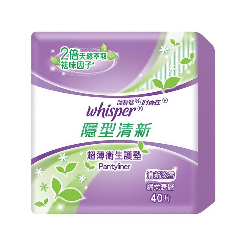 Whisper Invisible & Fre Pl 40pcs
