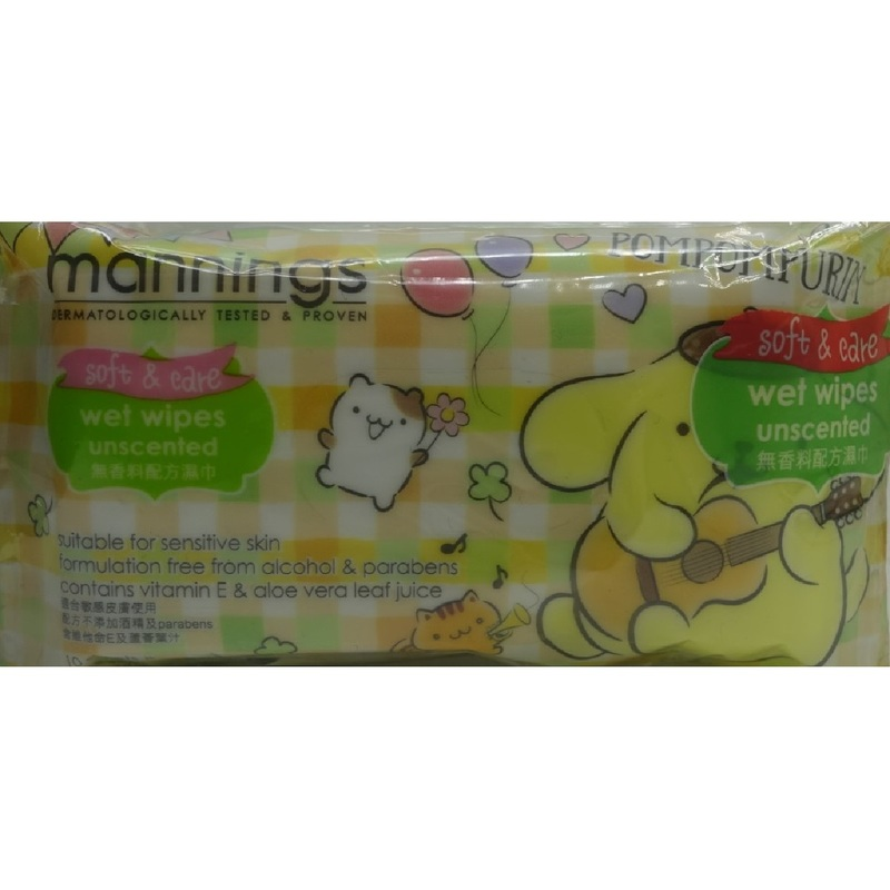 Mannings Pompompurin Wet Tissue 10pcs X3bags