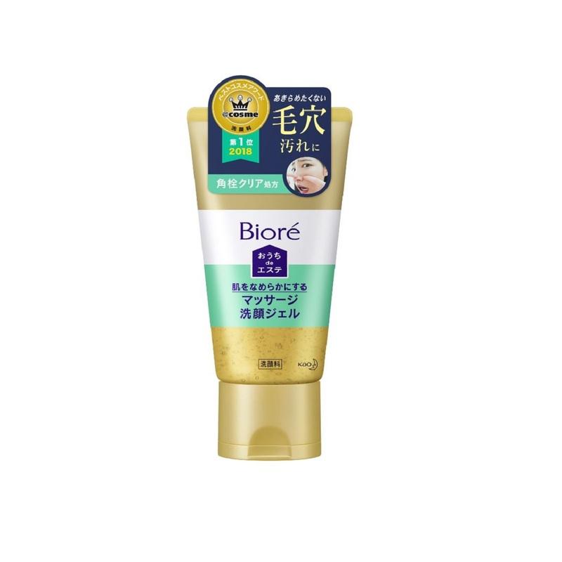 Biore Blackhead-Dissolving Massage Cleansing Gel 150g