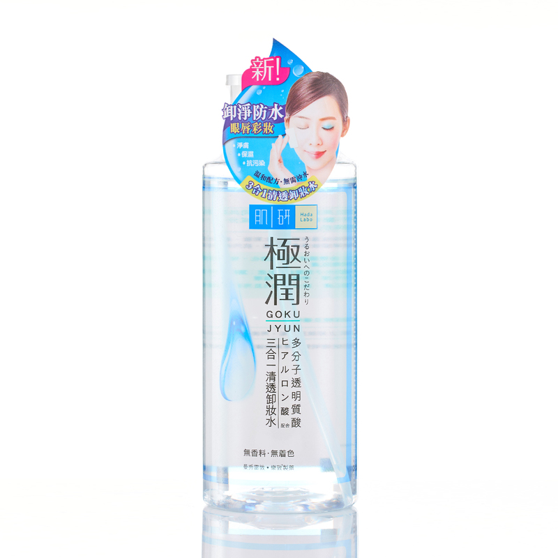 Hada Labo Super Hyaluronic Cleansing Water 380mL
