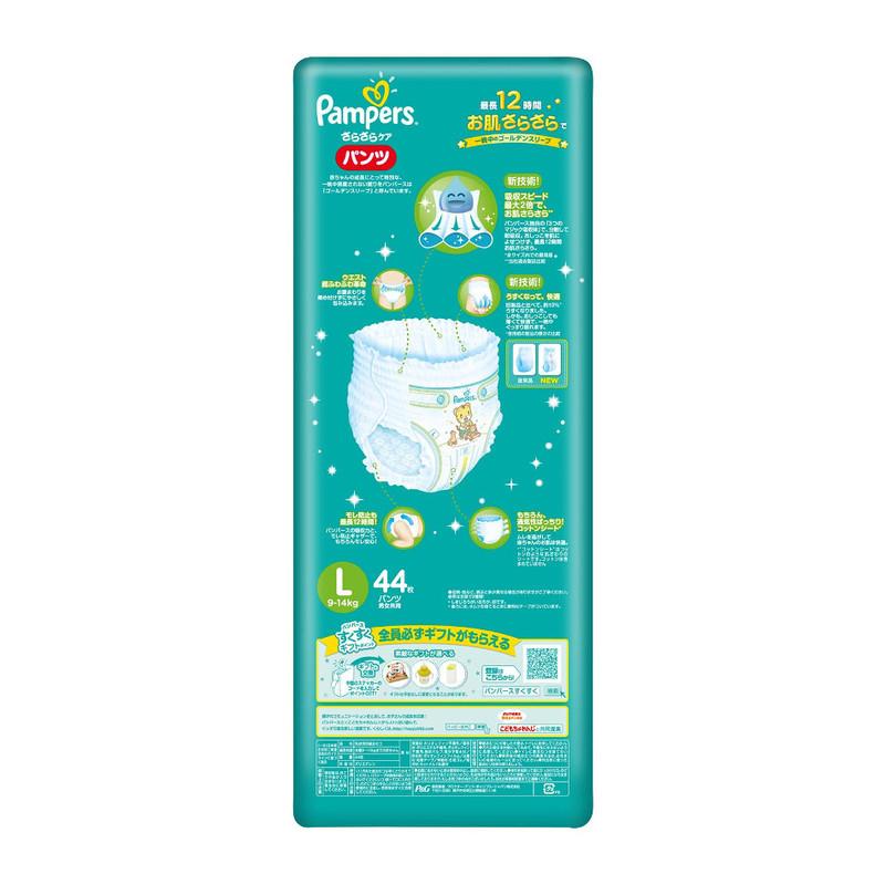 Pampers Baby Dry Pants L, 44pcs