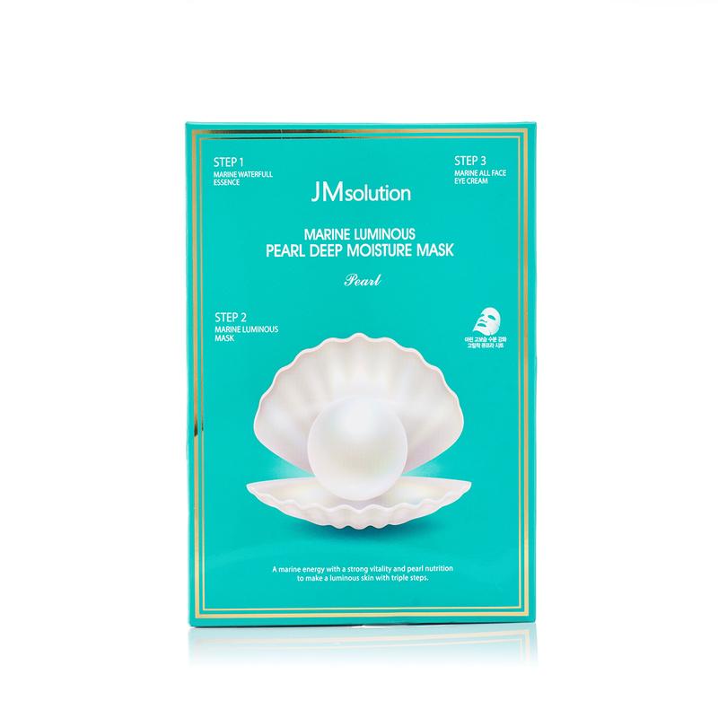 Jm Solution Marine Luminous Mask White Pearl 45gx10pcs
