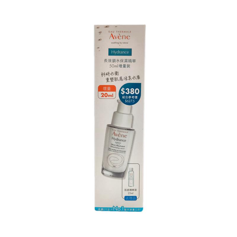 Avene Intense Rehydrat Serum 50mL Set